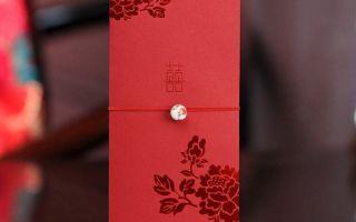 Красный конверт по фен-шуй на удачу