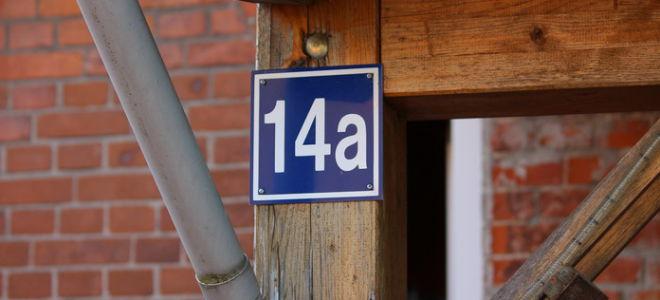Благоприятные и неблагоприятные числа для бизнеса